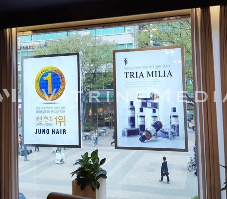 painel-luminoso-led-para-vitrine-vm-retail